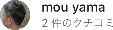 mou yama