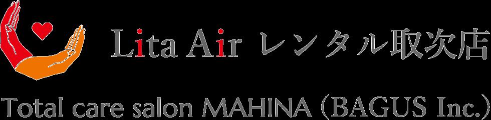 正規取次店 BAGUS Inc.